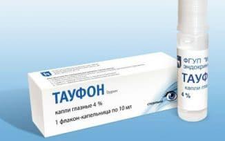 тауфон глазные капли вред и польза