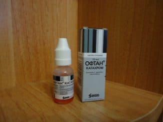офтан катахром глазные капли вред и польза